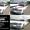 Аренда Toyota Land Cruiser 200  черного, белого цвета - Изображение #10, Объявление #534804