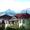 Отдых в Киргизии,  в отеле Восторг! г. Чолпон-Ата #1093661