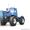 Трактор колесный ХТЗ-150К-09-25 #1275156