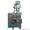 Автомат для фасовки чая в пакетики пирамидка с ярлычком DXDCH-10D #1623259
