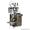 Автомат для упаковки чая в фильтр-пакет DXDC-10A #1623545