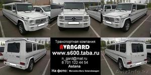 Аренда Toyota Land Cruiser 200  черного, белого цвета - Изображение #4, Объявление #534804