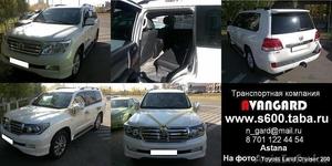 Аренда Toyota Land Cruiser 200  черного, белого цвета - Изображение #2, Объявление #534804