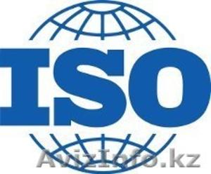 Интегрированная система менеджмента  ISО 9001, ISО 14001, OHSAS 18001 - Изображение #1, Объявление #1028429