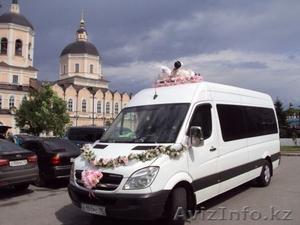 Транспортные услуги!Экскурсии по городу Астана!!  - Изображение #5, Объявление #1442847