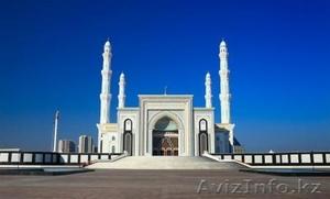 Экскурсии по городу Астана!!!  - Изображение #1, Объявление #1446796