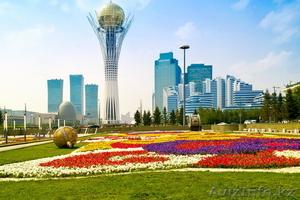 Экскурсии по городу Астана!!!  - Изображение #2, Объявление #1446796
