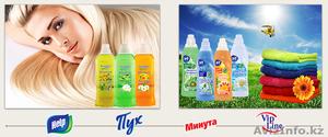 Мы предлагаем Вам конкурентоспособную цену Астана - Изображение #3, Объявление #1636231