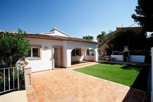 Недвижимость в Испании, Вилла рядом с морем в Бенисса,Коста Бланка,Испания - Изображение #10, Объявление #1658816