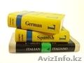 Библиотека иностранных языков