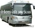 Продать Купить  Автобусы Киа, Дэу, Хундай, Kia, Hyundai,  Daewoo. Новые и бу.