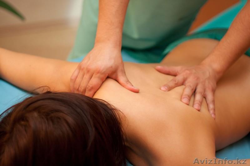 Услуга массаж у себя в астане