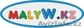 Интернет-магазин детских товаров в астане malyW