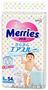 Японские подгузники Moony,  Merries