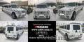 Аренда Toyota Land Cruiser 200  черного, белого цвета - Изображение #5, Объявление #534804