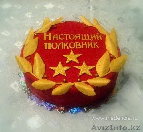 Поздравления с днем рождения полковнику настоящий полковник