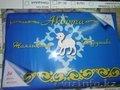 Продам   казахстанские подгузники