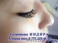 Профессиональный татуаж бровей волосковый недорого 7000!!!  Астана