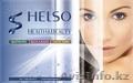 Эластин косметический HELSO