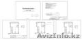Эскизные проекты (Тех.проект) перепланировка квартир недорого