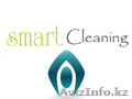 Агенство Smart Cleaning