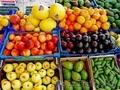 Доставка овощи фрукты и продукты питания