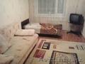квартира для командировочных посуточно в Астане