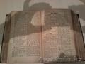 библия на немецком языке 1895 - Изображение #5, Объявление #1006754