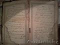 библия на немецком языке 1895 - Изображение #6, Объявление #1006754