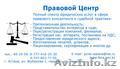 Получение ЭЦП (электронной цифровой подписи) для юридических и физических лиц