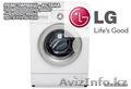 Ремонт и установка стиральных машин LG в Астане