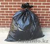 Мешки для мусора черные 30 л.