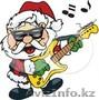 Дед мороз с гитарой!
