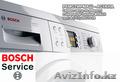 Ремонт стиральной машины Bosch (Бош) в Астане