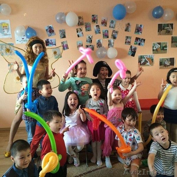 Тамада на детский праздник в астане заказ аниматоров Бутовская улица