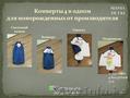 конверты для новорожденных/ спальный мешок для деток