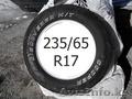 Комплект шин на лето COOPER Discoverer H/T 235/65R17 - 4 шт. в хор. сост.