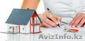 Страхование Вашего имущества с доставкой на дом!