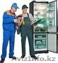 Ремонт холодильников  вызов на дому 87756938636