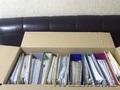 картонные коробки и гофра листы - Изображение #2, Объявление #1278352
