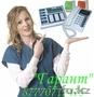 Палатная сигнализация (системы вызова медперсонала)