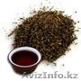 Китайский Чай Дахунпао