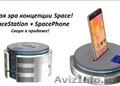 интернет 5G в Казахстане станция mCell - Изображение #2, Объявление #1297564