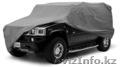 Тент на автомобиль защита вашего авто от снега,  дождя,  пыли и т.д.