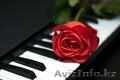 Уроки музыкальной грамоты