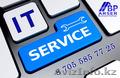 Аренда и ремонт ноутбуков и ПК по разумным и некосмическим ценам в Астан