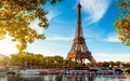 Подари себе романтический отдых во Франции!