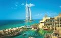 Туры в Объединенные Арабские Эмираты!