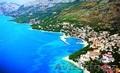 Хорватия – идеальное место  для отдыха!