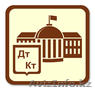 1С:Предприятие 8 Бухгалтерский учет для государственных учреждений Казахстана